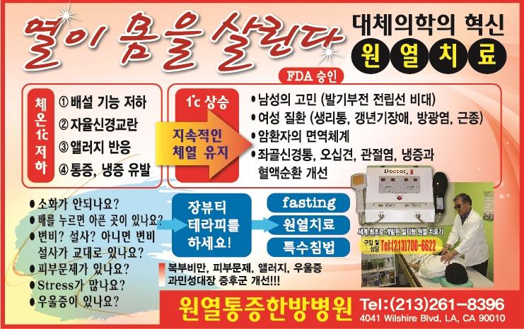 한국일보 광고 문안.jpg